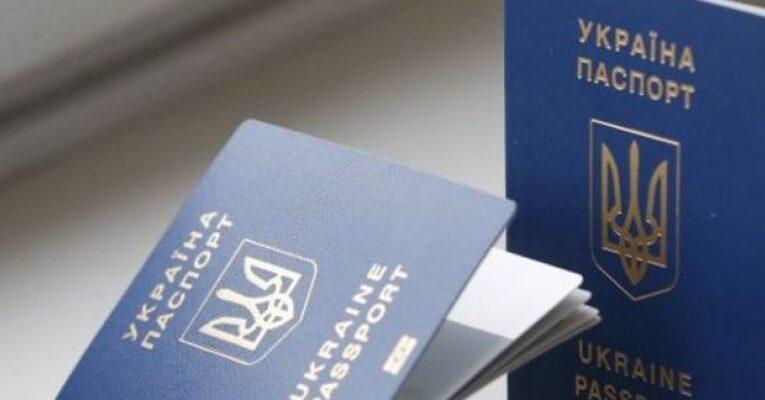 В «днр» заставляют жителей обменять украинский паспорт на «республиканский»