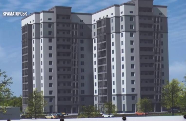 «Большая стройка» Зеленского возводит в Краматорске 12-этажный дом для переселенцев